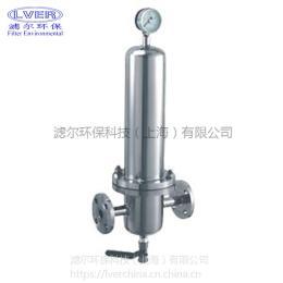 LUZF濾爾LUZF蒸汽過濾器 過濾機 廠家供應