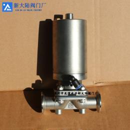 气动隔膜阀新大陆气动罐底/不锈钢快装隔膜阀