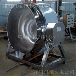 加工定制蒸汽加熱夾層鍋-全自動火鍋底料炒鍋