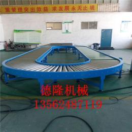 dl-50環形滾筒輸送機360度物流輸送線