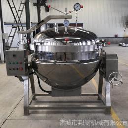 可定制全自动高温高压蒸煮锅-新品煮锅批发