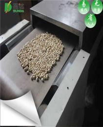 SD-20HMV-4X微波开心果烘干设备干果烘烤设备
