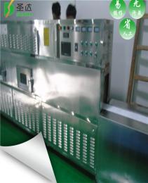 SD-10HMV-2X脫水蔬菜干燥機微波干燥設備