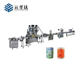 YSQ面粉灌装机 全自动粉剂包装机 生粉瓶装线