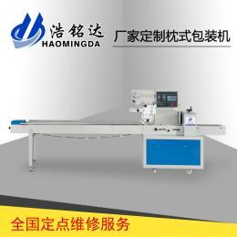 HMD-600多功能枕式蔬菜包装机速度快
