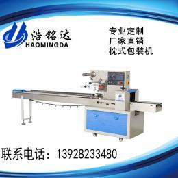 HMD-600河南蔬菜打包机