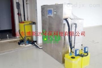 BSD博斯达  BSD大学实验室废水综合处理设备产品