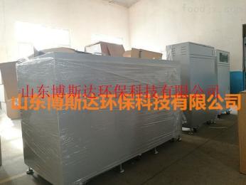 BSD博斯达  BSD疾控中心废水处理装置自主知识产权