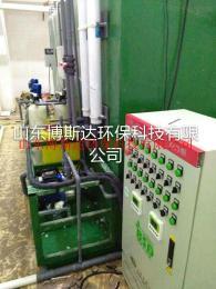 BSD博斯达  BSD动物疾控中心污水处理装置自主知识产权