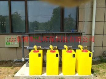 BSD-SYS實驗室污水綜合凈化設備專業治水神器