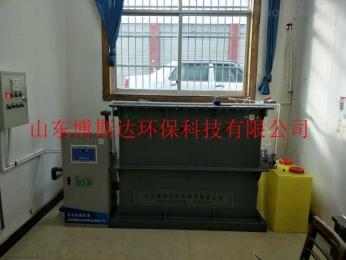 BSD-SYS动物疾控?#34892;?#27745;水处理装置自动化运行