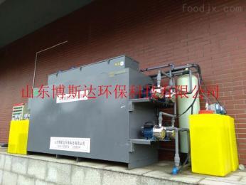 BSD-SYS實驗室廢水綜合凈化設備水處理神器