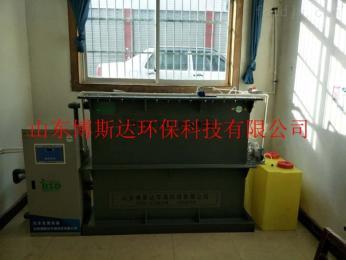 BSD博斯达/BSD研发实验室污水处理装置自主知识产权