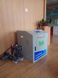 BSD牙科诊所污水处理设备验收合格