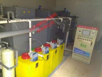 BSD-SYS北京医院化验室污水处理装置