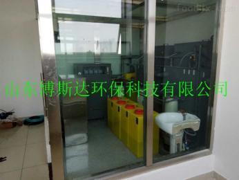BSD-SYS药品研发实验室废水处理装?#38376;?#25918;标准