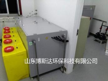 BSD-SYS地勘实验室废水处理设备专业治水神器