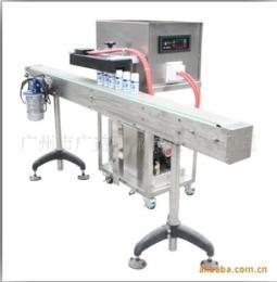 NOR-BS廣州供應廣益全自動智能瓶裝面霜鋁箔封口機