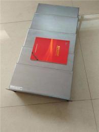 汉川机床XH716D立式加工中心不锈钢板防护罩