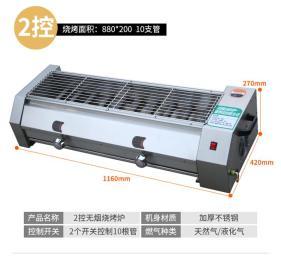 JRD1.5米煤气液化气烧烤炉,环保高效