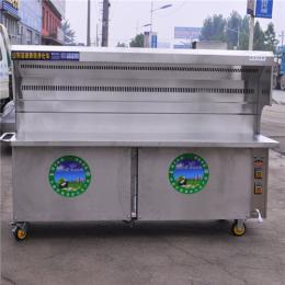JR-200-2-G贵州3.5米远飞无烟烧烤车生产