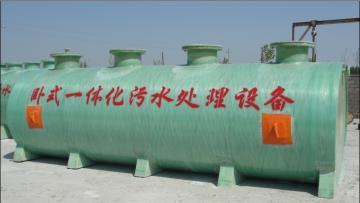 定制玻璃鋼 一體式 養殖屠宰污水處理設備