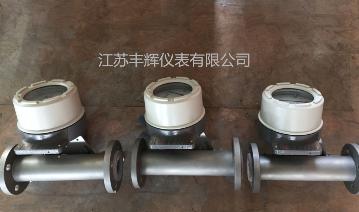 DN80金属管浮子流量计