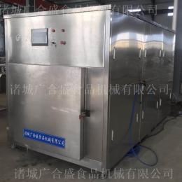 加工定制真空冷却机-真空预冷机生产厂