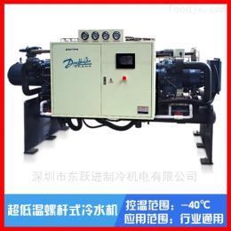 彭水县低温工业冷水机厂家