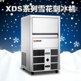 XDS-140雪花制冰机