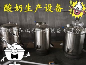 可定制酸奶设备_酸奶发酵生产线_酸奶生产设备直销