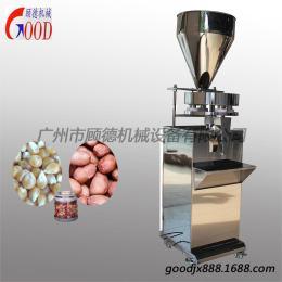 GD-KG顧德大量專供顆粒灌裝機 花生顆粒灌裝機械