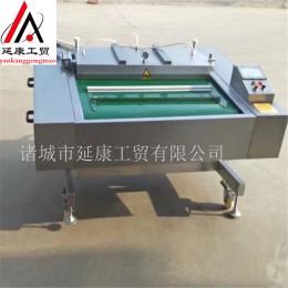 DZ1000/2L型延康牌1000型连续滚动真空包装机 真空机 包装机生产厂家