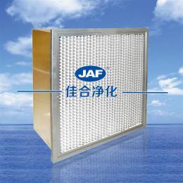 JAF-026苏州   空气过滤器   hepa过滤网