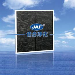 JAF-080浙江  空气过滤网  初效尼龙网过滤器