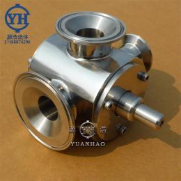 YH-454灌装三通转阀 304不锈钢管阀 灌装机配件