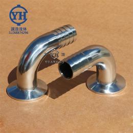 灌装机弯头/快装管路 不锈钢灌装配件