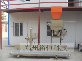 YH-PD5020公斤干姜片包装机|茶叶大袋装袋机|皮带包装秤