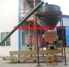 yh-pd50肥料装袋机|复混肥定量包装秤|微生物肥料灌袋机