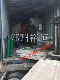 YH-A5050公斤袋装粮食包装秤|玉米定量包装机郑州裕恒生产厂家