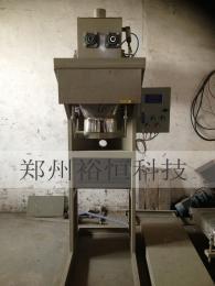 YH-lx50郑州皮带秤厂家-面粉包装秤,淀粉袋装打包秤,饲料定量装包秤