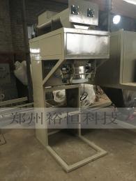 YH-LX50山东面粉包装机|面粉包装秤|淀粉袋装打包秤