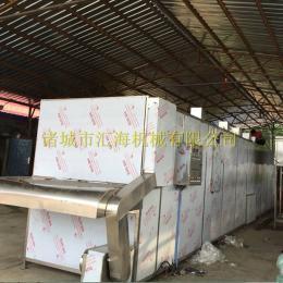 HH汇海机械HH 茶叶烘干机 厂家直销 网带式烘干机