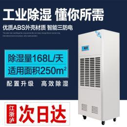 广州工业除湿机的行业概括及选购常识