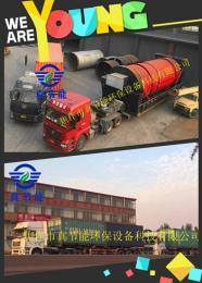 滚筒大型滚筒印染污泥干燥设备