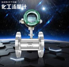 江苏南京涡轮流量计多少钱一台