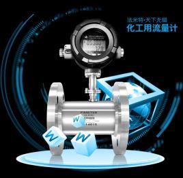 广西南宁卡箍式涡轮流量计有哪些品牌