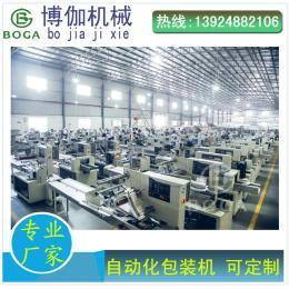 广东铝膜包装机