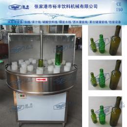 CP-24半自動洗瓶機