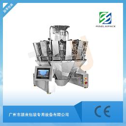 PL-420KB小型食品包装机生产厂家
